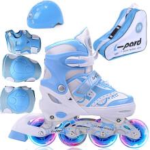 捷豹溜冰鞋儿童初学轮滑鞋男女孩直排轮可调大小码旱冰鞋 浅蓝8轮全闪套装 中码M(鞋标35-38)推荐6-9岁用到10岁
