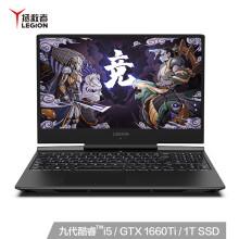 联想(Lenovo)拯救者Y7000P 2019英特尔酷睿i5 15.6英寸游戏笔记本电脑(i5-9300H 16G 1TSSD GTX1660Ti 144Hz)