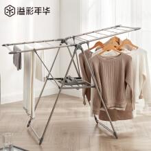 溢彩年华 晾衣架 第三代大尺寸翼形可折叠不锈钢晾晒架 出口品质家用晒衣被架YCC4026