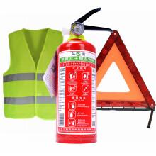江荆 灭火器1公斤+警示牌+反光衣 固定带组合套装 消防器材