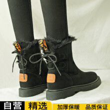 毅雅(yiya)欧美风时尚潮流小圆头低跟保暖长毛绒内里防滑短筒雪地靴女 黑色 39