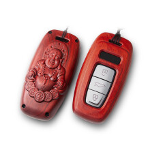 尼罗河 NILE 檀木钥匙扣钥匙套奥迪A4LA5A6A7A8Q5Q7TTRS等奥迪系列专用钥匙包 C款弥勒送财