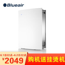 布魯雅爾Blueair空氣淨化器303 家用卧室嬰兒童房室内靜音 去除甲醛 除霧霾 除花粉二手煙
