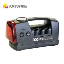风王3301车载充气泵轮胎打气泵汽车打气筒冲气机带照明测胎压 风王3301充气泵