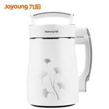 九阳(Joyoung)豆浆机1.3L免滤双层杯体304级不锈钢占地小米糊家用多功能搅拌机料理机DJ13B-D08EC