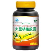 绿健园大豆磷脂胶囊 中老年人调节血脂辅助降血脂 含维生素E 100粒*1瓶