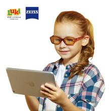 蔡司8-12岁女童 儿童防蓝光护目眼镜  蔡司镜片 蔡司进口抗疲劳抗蓝光眼镜 预防手机 平板 电视游戏眼镜