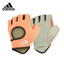阿迪达斯(adidas)女式健身手套户外骑行防滑护掌吸汗透气半指手套一对装 M码 ADGB-12634