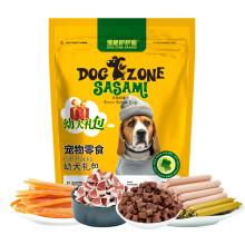多格萨萨蜜 宠物食品狗零食 幼犬礼包400g