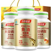 汤臣倍健深海鱼油软胶囊大豆卵磷脂软胶囊 礼盒装可以搭鱼肝油成人男女中老年人营养保健品