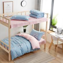清茉 床单三件套纯棉 1.2m床高低床上用品 1.35米学生宿舍单人被套女生被罩 全棉床品套件 枕花眠  0.9-1.35米床 单人床通用