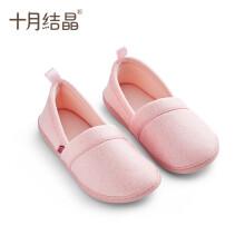 十月结晶 月子鞋产后薄款室内软底厚防滑孕妇产后月子拖鞋月子鞋 38-39码