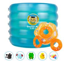 马博士(DOCTOR MA)婴儿游泳池家用儿童充气浴缸游泳桶洗澡盆戏水玩具(蓝色圆形游泳池+可分离式脖圈套装)