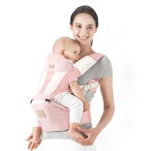 抱抱熊 婴儿背带EPP腰凳TZ02蔷薇粉透气款