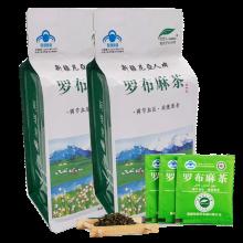 买2送1同款尼亚人牌罗布麻茶新疆调节血压茶原叶90克 1袋