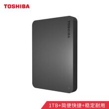 京东超市东芝(TOSHIBA) 1TB 移动硬盘 新小黑A3 USB3.0 2.5英寸 商务黑 兼容Mac 轻薄便携 稳定耐用 高速传输 爆款