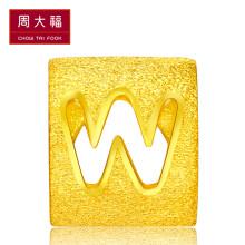 周大福(CHOW TAI FOOK)礼物 字母W 足金黄金转运珠/吊坠 F189566 48 约1.0克