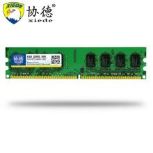 协德 (xiede)台式机DDR2 800 1G 电脑内存条 PC2-6400