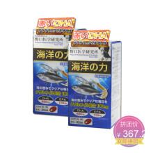 日本野口医学研究所海洋之力 虾青素 软胶囊DHA预防三高改善老年痴呆 两瓶180粒