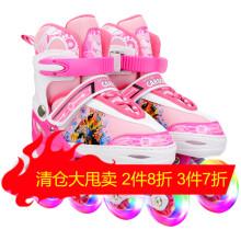 乐士溜冰鞋儿童滑冰鞋旱冰鞋KJ336八轮全闪可调节大小 可爱粉 S