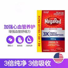旭福(Schiff)MegaRed高浓度深海鱼油胶囊800mg 欧米伽3+DHA+EPA+甘油 补脑 800mg 80粒
