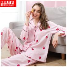 红豆居家睡衣女士纯棉可爱草莓印花翻领开衫长袖家居服套装 粉红 170/92A