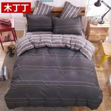 木丁丁 四件套床上用品  单双人被子套装1.2米/1.5/1.8米床学生三件套寝室床单被套枕套套件 【漫步】 四件套1.8米床