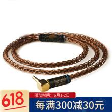 小凡 QIM 04耳机线材IE80 舒尔SE846 铁三角单晶铜8芯耳机升级线 金属分线器+聚拢编法 铁三角IM系列插针