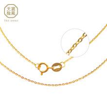 天宝龙凤G18K金项链 18k金项链女 细款O字链 玫瑰金白金 Au750 黄色G18K金项链:42cm 约0.9g