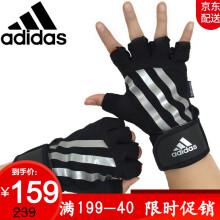 adidas 阿迪达斯健身手套哑铃器械男健身器材训练女护腕透气耐磨举重手套半指 白条纹举重手套 XL