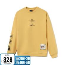 李宁男装卫衣2021迪士尼联名系列男子宽松套头卫衣AWDR591 浅赭黄-2
