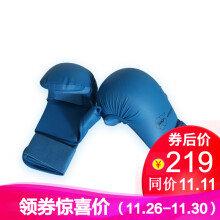 Adidas阿迪达斯柔道格斗手套 武术博击拳击手套散打拳套格斗打沙袋拳套 661.22BL 蓝色 S