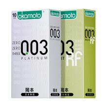 冈本避孕套安全套0.03男用套套情趣超薄亲肤黄金组合20片   计生  成人用品 进口 产品 okamoto