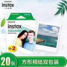 富士一次成像相纸(instax)instax SQUARE 方形相纸 (双包装)