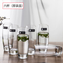 玻璃杯子家用透明无盖喝水杯牛奶杯果汁杯客厅泡茶杯6只套装 利比355六杯