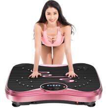 双超 甩脂机懒人塑身机瘦肚子抖抖机塑形纤体震动运动器材SC-FM12玫瑰金