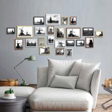 稀颜 北欧简约相框墙客厅照片墙 书房相片墙加厚创意照片23框组合 四色混搭 风车