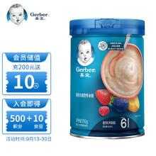嘉宝(Gerber)米粉婴儿辅食 缤纷水果米粉 宝宝高铁米糊2段250g(6-36个月适用)