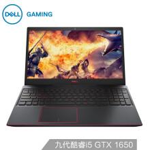 戴尔DELL游匣G3 15.6英寸英特尔酷睿i5轻薄游戏笔记本电脑(九代i5-9300H 8G双通道 512G GTX1650 4G 72色域)5699.00