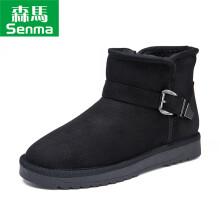 森马 Senma 时尚休闲搭扣棉鞋韩版套脚加绒保暖潮流雪地靴女 727420813 黑色 38码