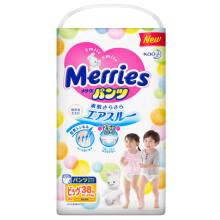 花王妙而舒Merries婴儿学步裤 XL38片(12-22kg)加大号婴儿拉拉裤(日本进口)