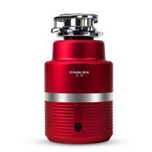 品勒(PiADLIEK)垃圾处理器厨房厨余粉碎机可接洗碗机 PL800 红色