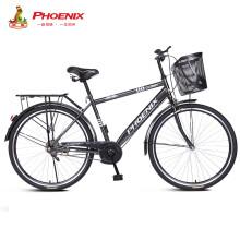 凤凰(Phoenix)自行车成人男式通勤26寸复古城市骑行普通代步变速脚踏车马斯特 玻璃黑单速