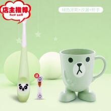 【品牌优选 原厂生产】儿童牙刷1-2-3-4-5-6岁以上宝宝软毛牙刷婴幼儿乳牙刷牙膏杯套装 熊猫绿+漱口杯(赠时光沙漏)