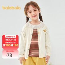 京东超市 巴拉巴拉女童春装洋气针织开衫儿童外套童装宝宝毛衣衫208321103017香草白100cm