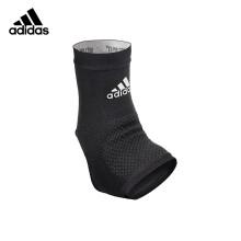 阿迪达斯(adidas)护踝男女脚腕关节护具固定扭伤康复防护装备运动绑带篮球护脚踝支撑L ADSU-13313