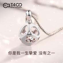T400挚爱 S925银项链女锁骨链吊坠  送女友情人节生日礼物