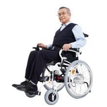 泰康电动轮椅DYW-459-46轻便锂电折叠旅行铝合金无刷电机老年代步 大轮款A13