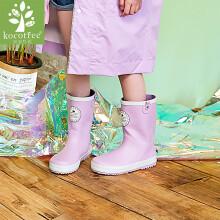 京东超市 kk树 kocotree儿童雨鞋男女童可爱童鞋雨靴防滑学生专用水鞋四季通用 KQ17676 紫色 31