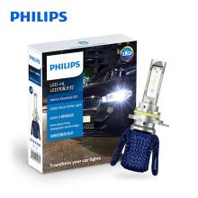 飞利浦(PHILIPS)星耀光 LED车灯 HB3 / HB4 汽车灯泡大灯近远光灯 两支装